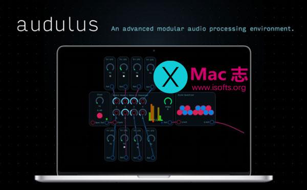 [Mac]模块化声音设计软件 : Audulus