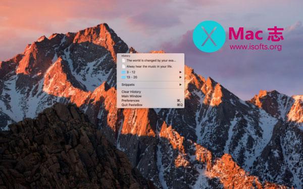 [Mac]提高复制粘贴效率的增强型剪贴板工具 : PasteBox
