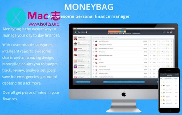 [Mac]财务管理工具 : MoneyBag