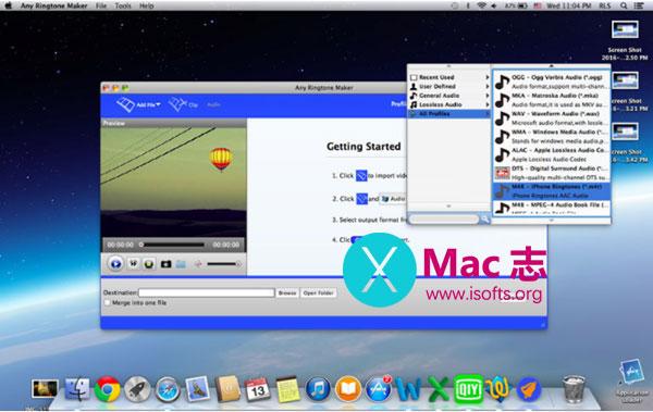 [Mac] iPhone手机铃声制作工具 : Any Ringtone Maker