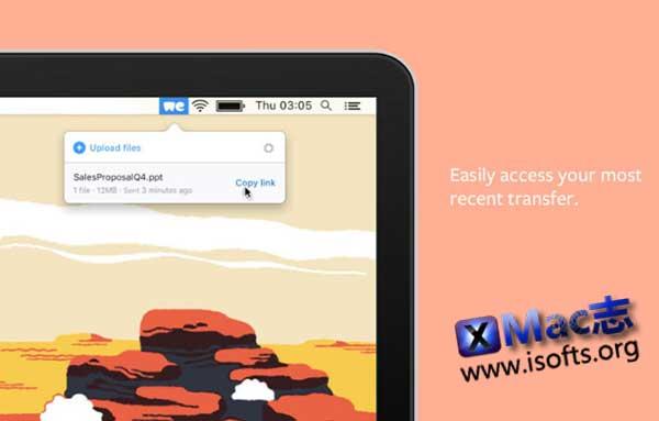 [Mac]简单化的文件传输工具 : WeTransfer