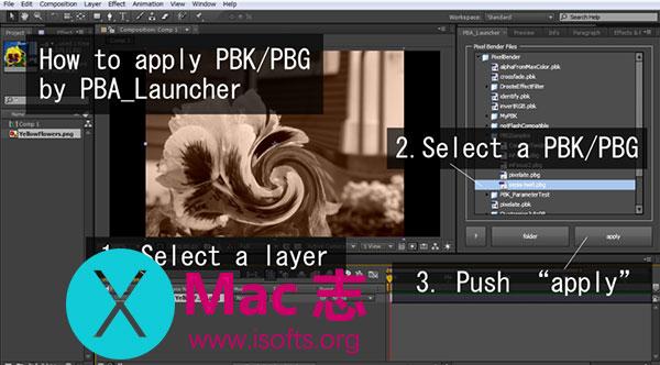 [Mac] Adobe滤镜开发创建工具 : Pixel Bender Accelerator