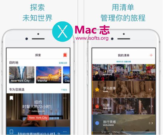 [iPhone/iPad]个人旅行计划定制工具 : CityMaps2Go Pro