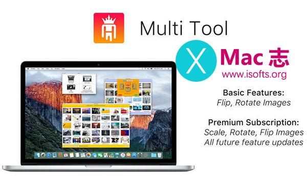 [Mac]图像快速编辑处理工具 : Multi Tool