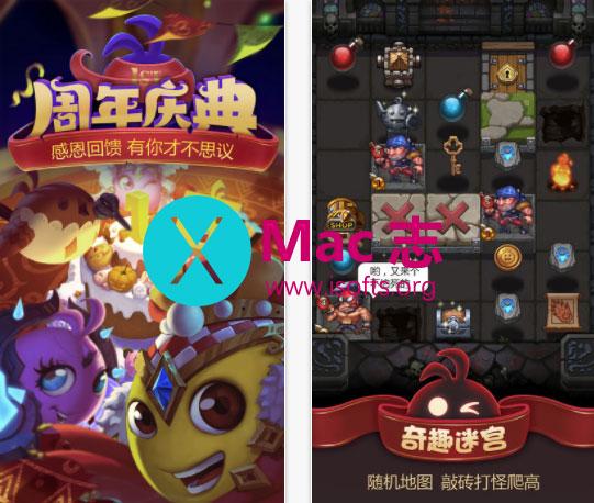 [iPhone/iPad]不思议迷宫(G&D) : Roguelike迷宫探索手游