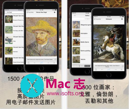 [iPhone/iPad]大都会艺术博物馆 : Metropolitan HD
