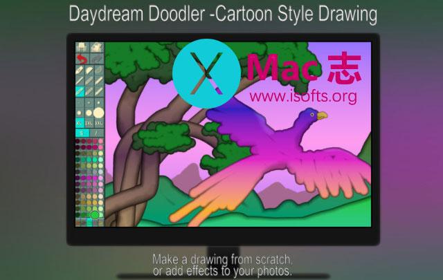 [Mac]卡通绘画软件 : Daydream Doodler