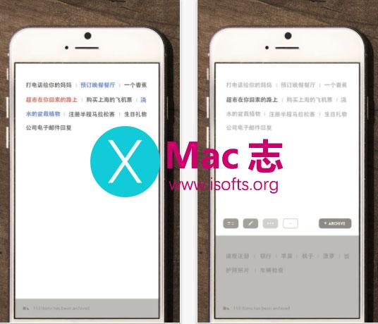 [iPhone]快速方便的备忘录及GTD工具 :Blink