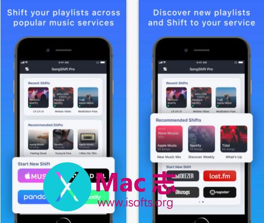 [iPhone/iPad]音乐服务的之间的播放清单快速转换工具 :SongShift