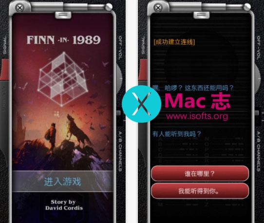 [iPhone/iPad]文字式角色扮演游戏 : Finn in 1989