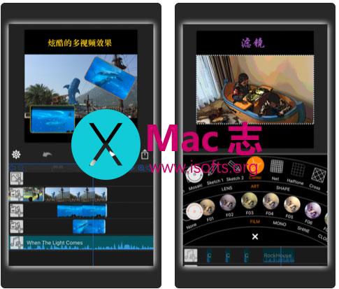 [iPhone/iPad]专业视频编辑和电影制作工具 : MovieSpirit(电影精灵)