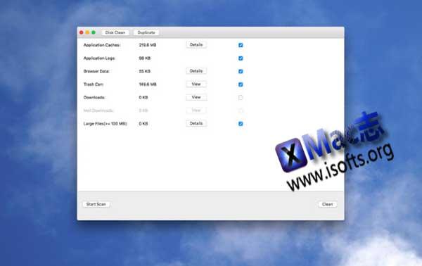 [Mac]磁盘清理工具 : Cleaner