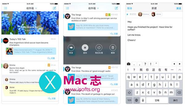 [iPhone]像刷朋友圈一样刷邮件及回复邮件 : Flow – tames your mobile inbox