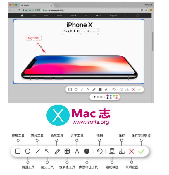 [Mac]支持截取滚动长图的截图工具 :Xnip