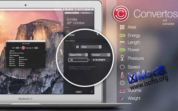 [Mac]单位转换器 : Convertos