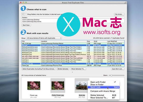 [Mac]重复文件查找工具 : Araxis Find Duplicate Files