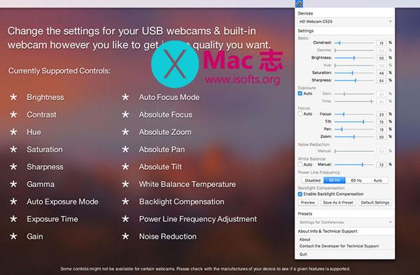 [Mac]摄像头自定义设置工具 : Webcam Settings Control