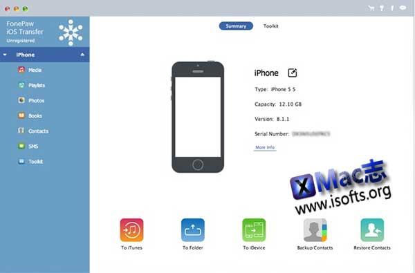 [Mac] iOS设备文件管理传输工具 : FonePaw iOS Transfer