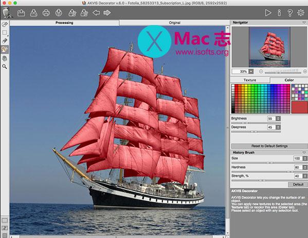 [Mac]照片颜色替换软件 : AKVIS Decorator