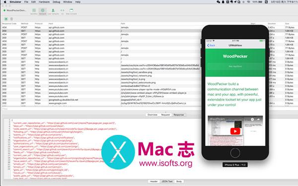 [Mac] iOS应用程序开发调试工具 : WoodPecker
