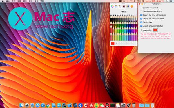 [Mac]状态栏自定义个性时钟工具 :个性时钟