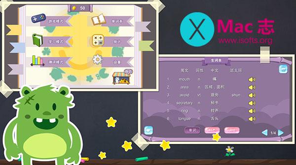 [iPhone/iPad]以英语单词学习为目标的教育类游戏 : 玩单词!