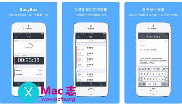 [iPhone/iPad]工作时间表管理器 : BusyBox