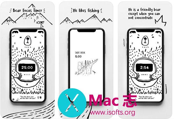 [iPhone/iPad]番茄时钟计时工具 : Bear Focus Timer