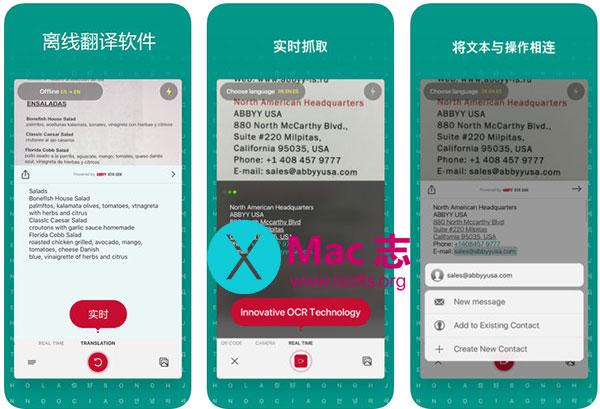 [iPhone/iPad]实时摄像头OCR取词工具 : TextGrabber 6