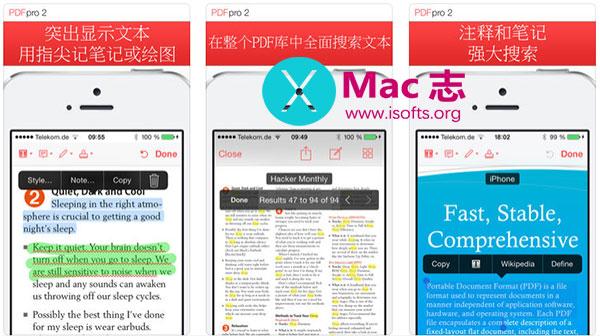 [iPhone/iPad] PDF阅读编辑备注工具 : PDF Pro 2
