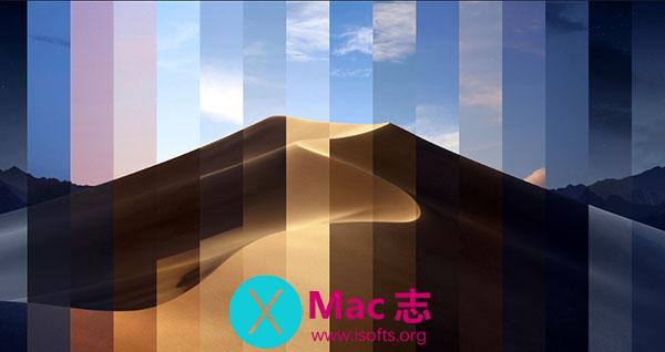"macOS Mojave 新特性之""动态桌面"""
