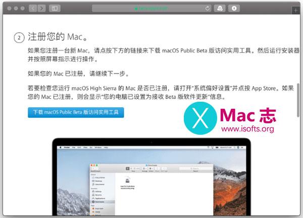 如何将自己的Mac电脑升级到 macOS Mojave 操作系统