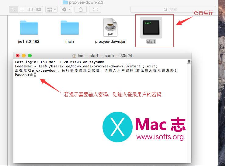 [Mac]百度云盘无限制多线程下载工具 : Proxyee Down for Mac