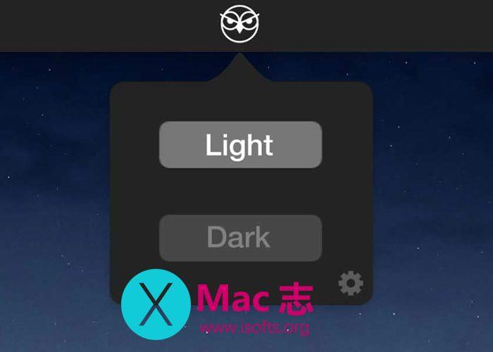 [Mac]菜单栏macOS Mojave的黑暗模式控制开关工具 : NightOwl