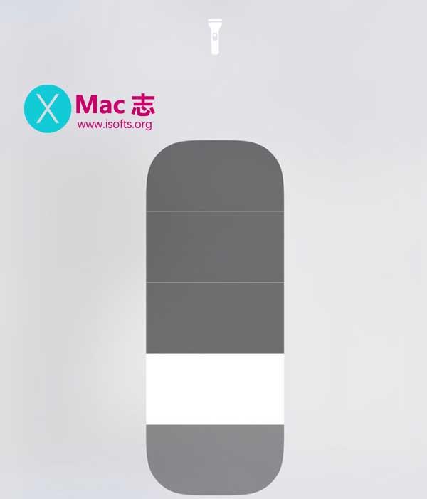 iPhone调整手电筒亮度