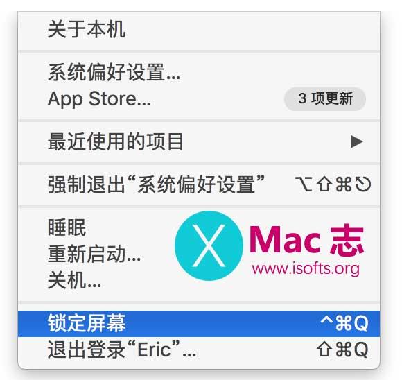 Mac电脑系统自带的快速锁屏方法