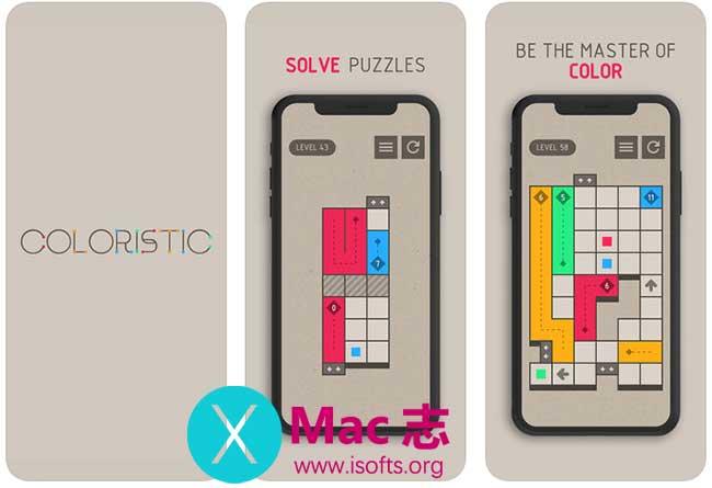 [iPhone/iPad]色彩方块迷阵游戏 : Coloristic