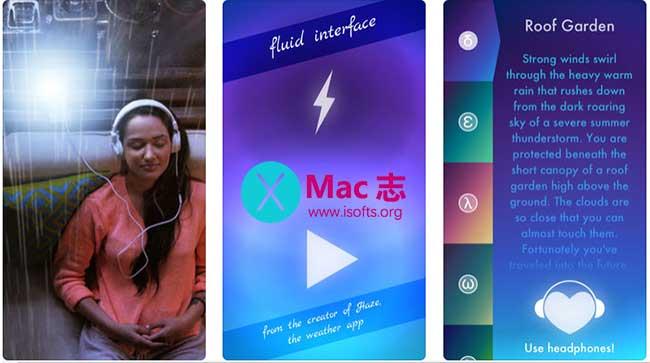 [iPhone/iPad]基于下雨和雷暴的放松和睡眠类白噪音工具 :Thunderspace