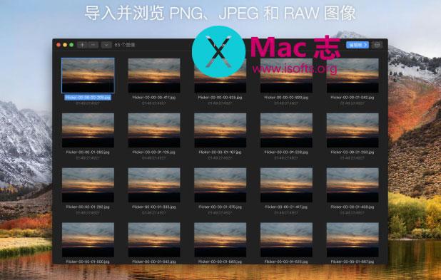 [Mac]缩时影片制作工具 : GlueMotion