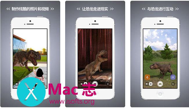 [iPhone/iPad]恐龙乐园AR小游戏 : Dinosaur Paradise