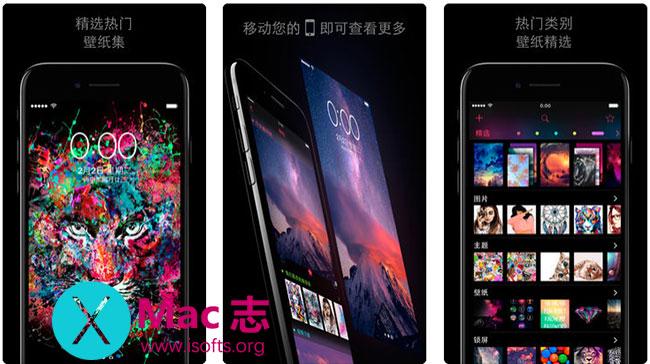 [iPhone/iPad]海量手机主题和墙纸 : 精选壁纸