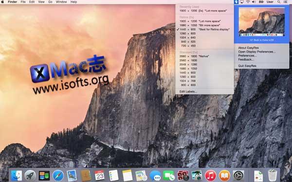 [Mac]快速切换系统分辨率 : EasyRes