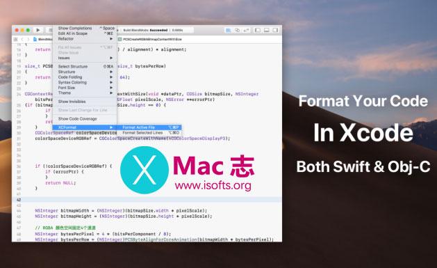 [Mac]在Xcode中格式化代码工具 : XCFormat