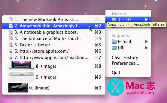 [Mac]剪贴板管理器 : ClipMenu