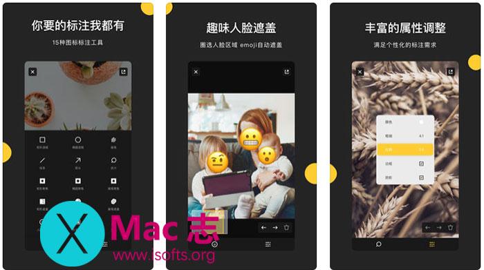 [iPhone/iPad]图像标注工具 : Pico