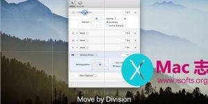 [Mac]鼠标光标快速移动及定位工具 :Keymou