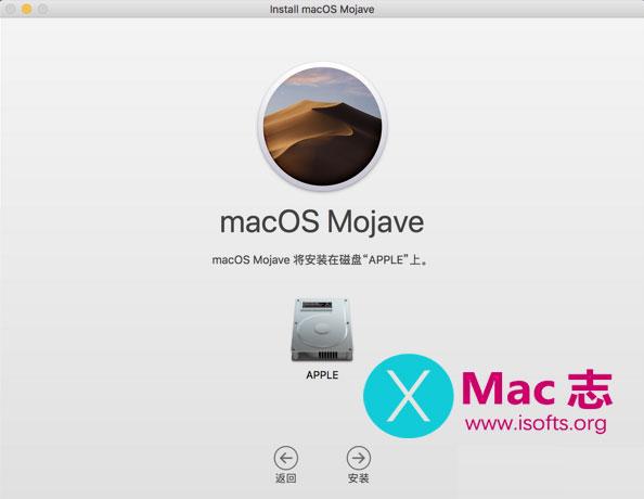 制作macOS Mojave U盘USB启动安装盘方法教程