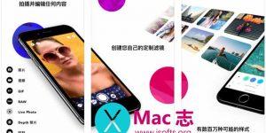 [iPhone/iPad]强大快捷修图软件 : infltr