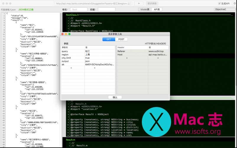 [Mac] http网络开发工具 : Robert54