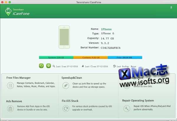 [Mac] iOS设备优化维护工具 :iCareFone